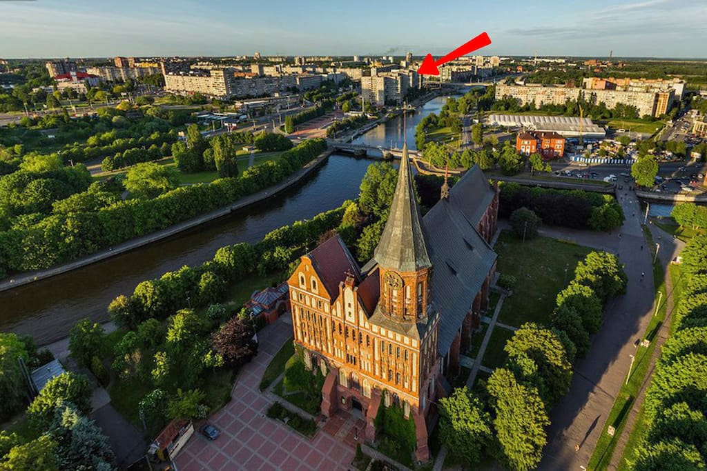 Вид сверху - Кафедральный собор и