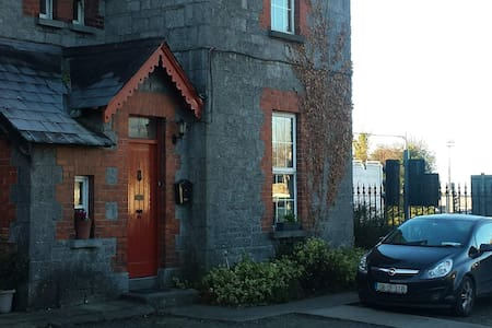 Fab Self-Catering Flat with Parking - Tullamore - Gästhus