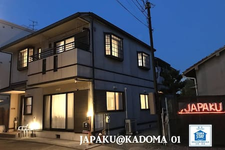 "Osaka & Kyoto 4BR 2wc ""JAPAKU"" 3 min from station"