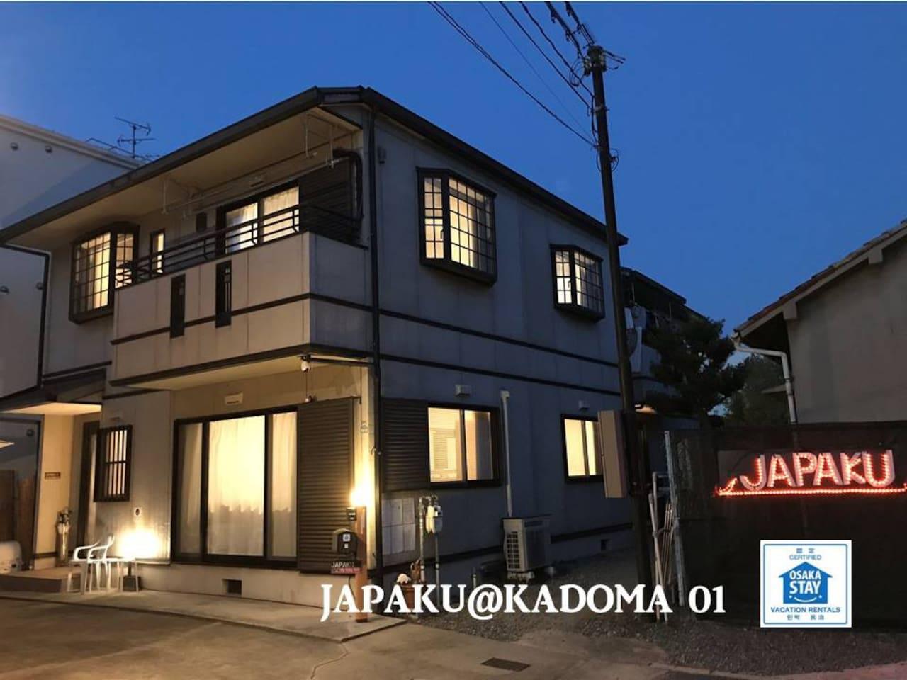 Night view of JAPAKU@KADOMA01