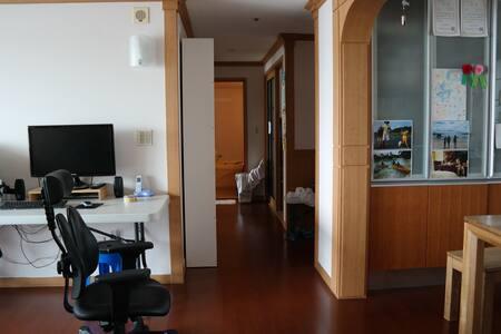 용인 에버랜드와 한국민속촌이 가까운 곳 - Apartment