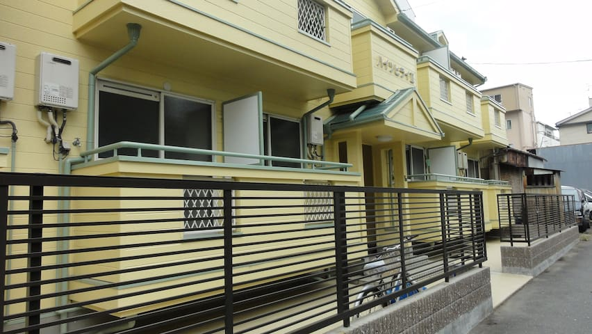 2 minutes walking area from St.  - Osaka - Appartement
