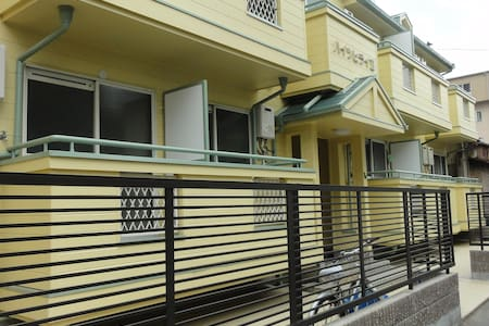 2 minutes walking area from St.  - Osaka - Huoneisto