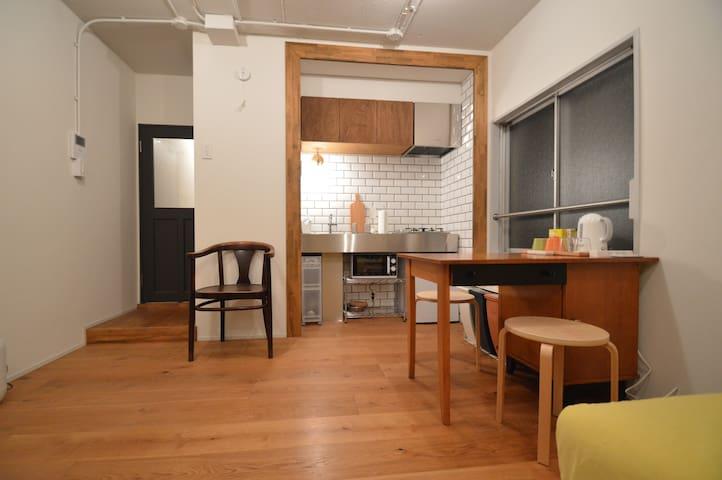 Near Shibuya 6min Nakameguro/Renovated - Meguro-ku - Wohnung
