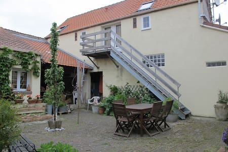 Gîte Calais ville, studio - 칼레 - 아파트