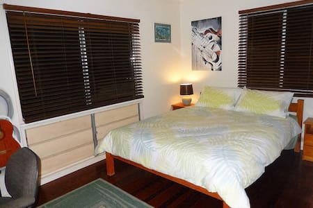Private Room in Tropical Surrounds - Mundingburra - House