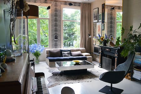 Stylish apartment next to Vondelpark/Museum square - Amsterdam