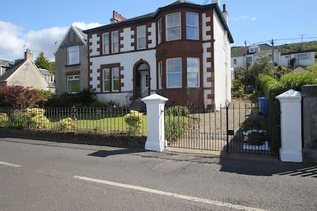 Westwood Lochranza Isle of Arran - Isle of Arran - Rumah