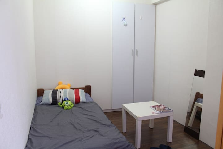 Walking distance to MRT station, near night market - Beitou District - Apartment