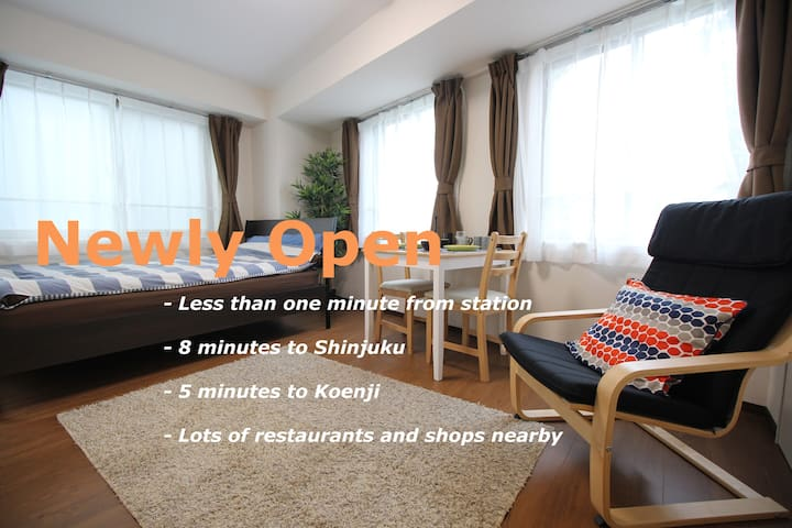 Cosy Studio 1min to station near Shinjuku/Koenji!! - Suginami-ku