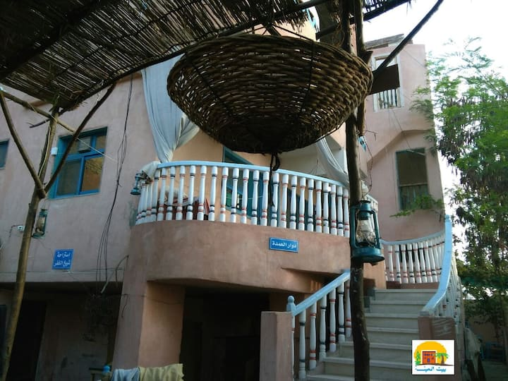 Egyptian Life Villa | Near Tanta University