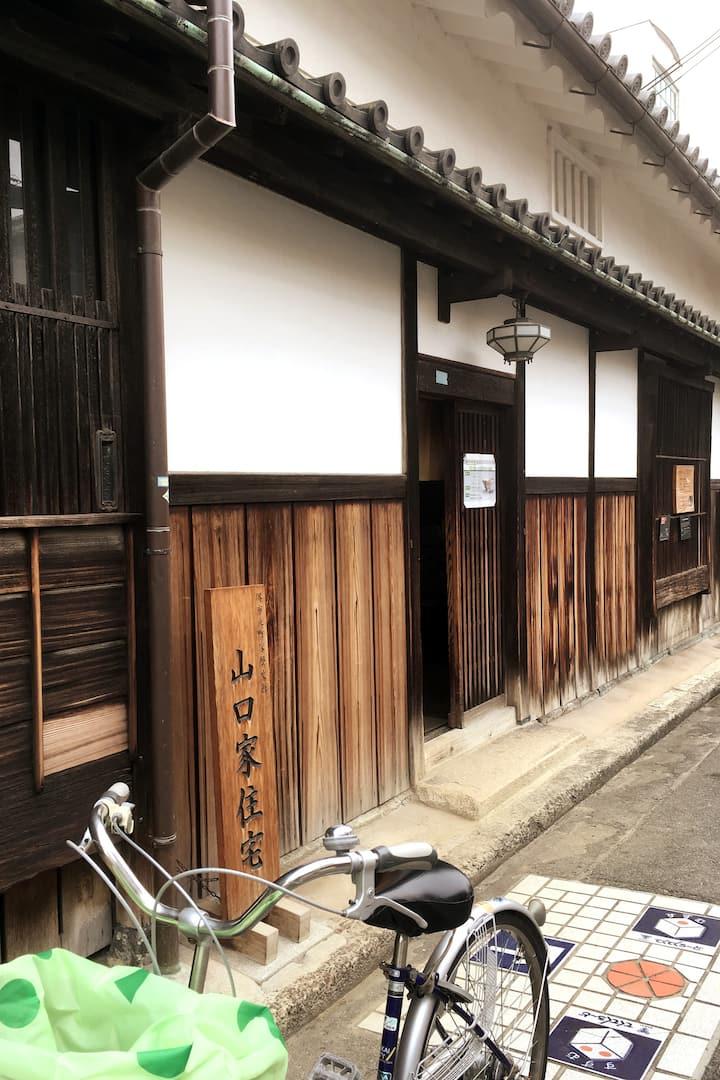 Japanese merchant old house