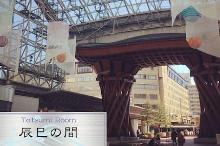7 min walk from Station. Perfect to visit Kanazawa - House