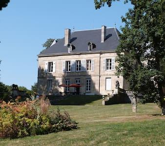 Château du Mont Remy - Nomécourt - 城堡