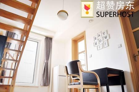 【Superhost】Disney, Airport nearby Loft - Shanghai