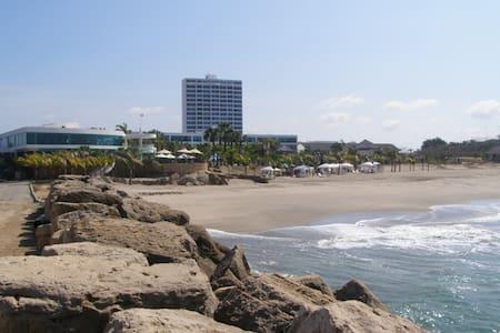 Punta Centinela Yatch Club Depart