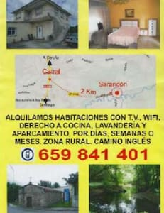 Habitaciones a 2 Km de Carral y  15 km de A Coruña - Abegondo