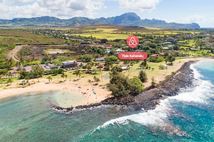 Closest One Bedroom to Poipu Beach! Full Remodel