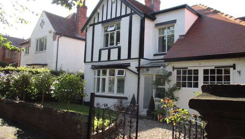 Charming house near the Stray - Harrogate  - บ้าน