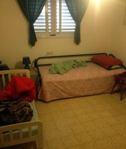 Pleasant room/s for short stay, close to Tel-Aviv - Ra'anana - Wohnung