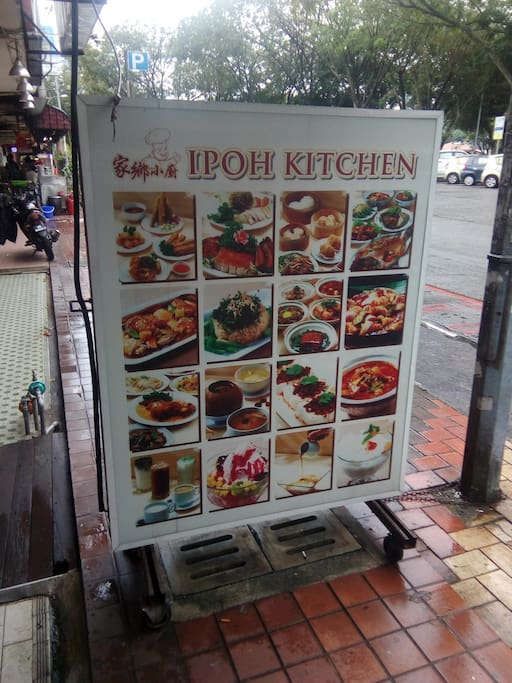 A/C Chinese Restaurant Facing Home Stay 28 Bangsar