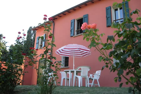 TENUTA OLMATELLO Quercia apartment - Faenza - 公寓