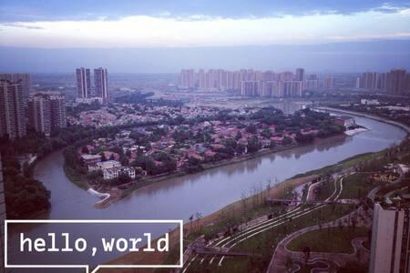 Cost Efficient River View Bedroom - Chengdu