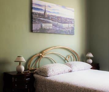Welcoming two-room apartment - Torino - Huoneisto