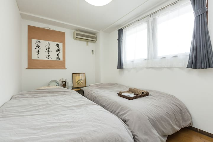 1 station from Kyoto station/Free wifi & Bicycle! - 京都市南区 - Appartement
