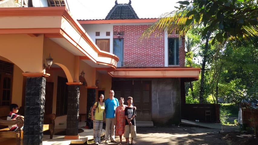 nurudin house