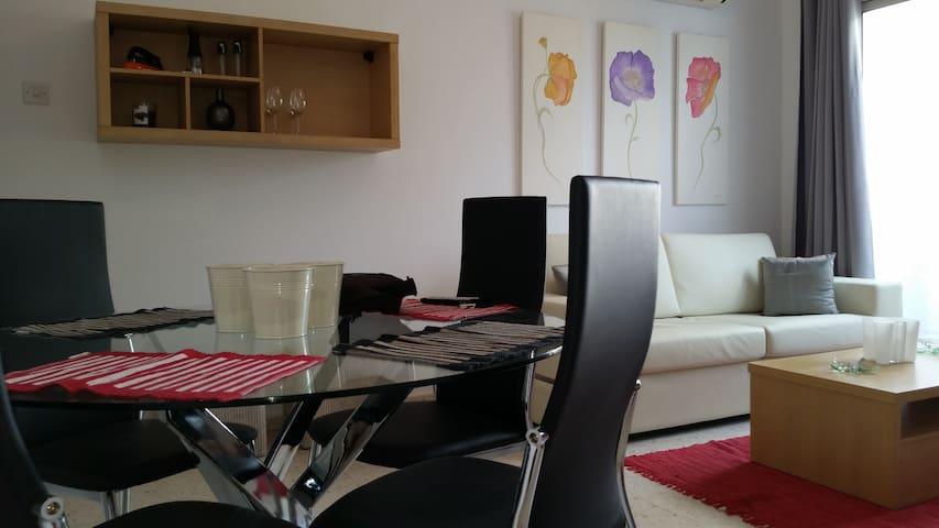 Paphos Gardens 206 - Paphos - Apartment