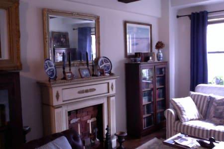 Well located apartment near NY City - 布朗克斯 - 公寓
