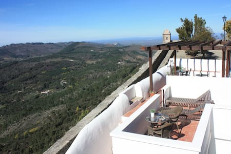 Marvão -Charming House with Terrace - Marvão