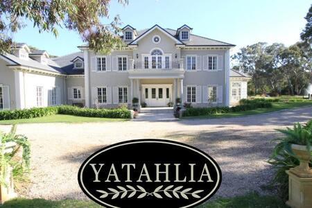 Yatahlia Manor - The Dove Cote  Private  Luxury