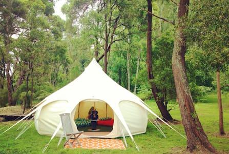 Tente Lodge Lotus 2/4 personnes - Drôme - Sátor