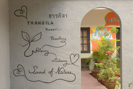 THANSILA Resort - Thara Room (Double bed)
