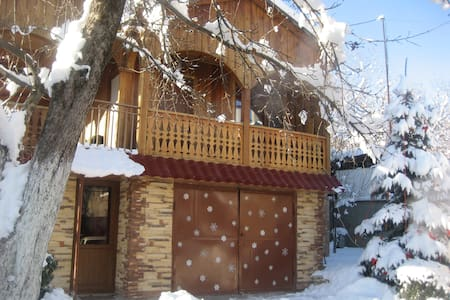 Hospitable and comfortable Maghay! - Vanadzor - Bed & Breakfast