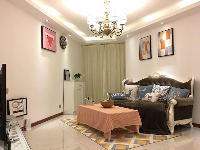 静安闹区中的温馨极简风格房 JingAn Cozy Room - Shanghai - Appartement