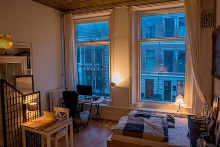 Cozy Studio Apartment in the Heart of Groningen - 格羅寧根