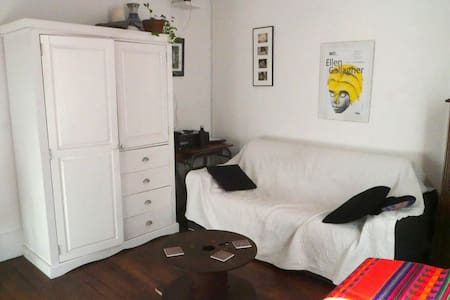 Pantin : Charmant appartement à  5 min  de Paris