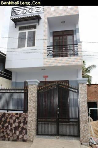 Phòng nhỏ cho thuê tại phạm hùng quận 8 - Ho Chi Minh - Dom