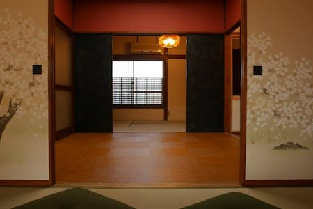 Modern Japanese House in Yokohama, Minatomirai - Nishi Ward, Yokohama - Maison