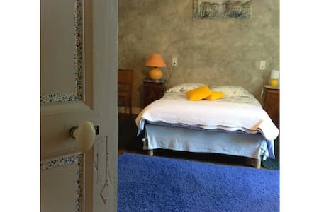 Domaine de Puytirel , Catalpa - Champagne-et-Fontaine - Bed & Breakfast