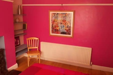 Redhills Room for Veggie Travellers - Durham