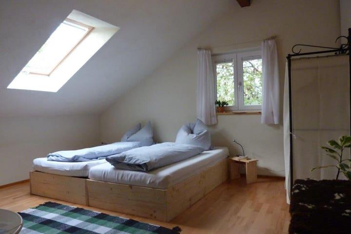 Das Gästehaus am Tiergarten, (Bad Waldsee), Doppelzimmer 2 mit Dusche und WC
