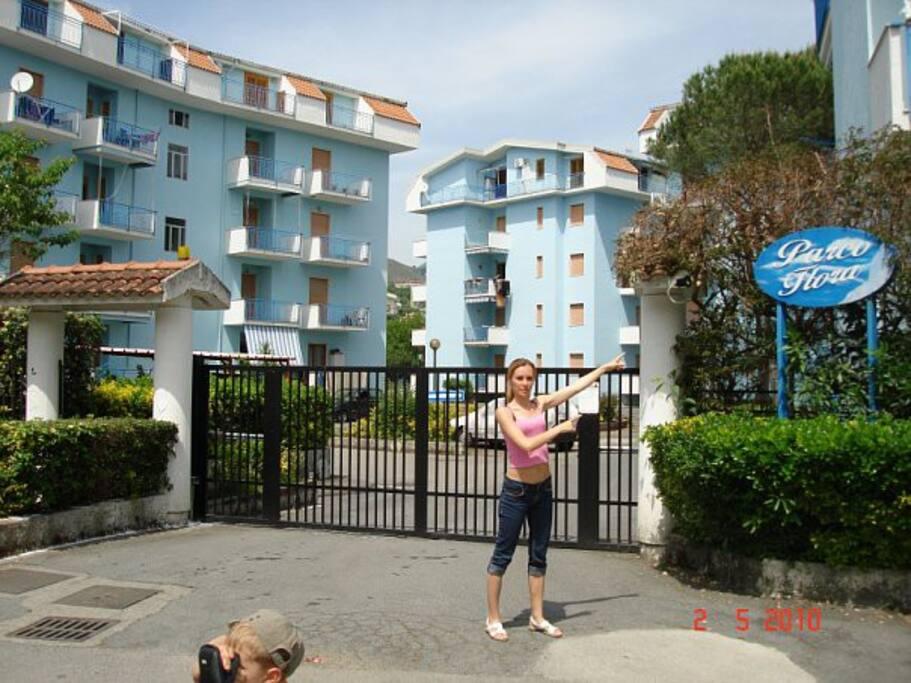 Один из самых известных и популярных кондоминиумов г.Скалея Parco Flora