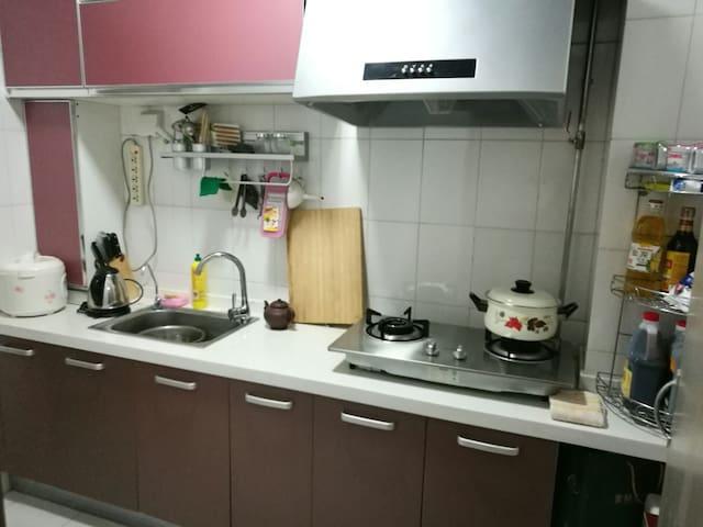 沙阳路干净温馨舒适的标准一居室欢迎您 - Beijing - Apartment