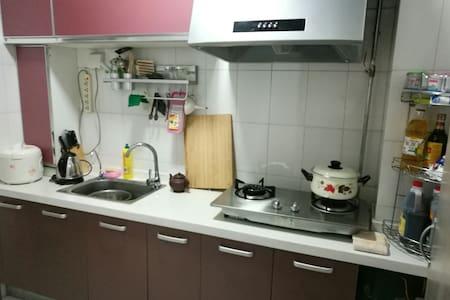 干净舒适的一居室民宿客栈 - Пекин