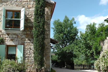 La Grange De Mamouchka - Lablachère - 独立屋