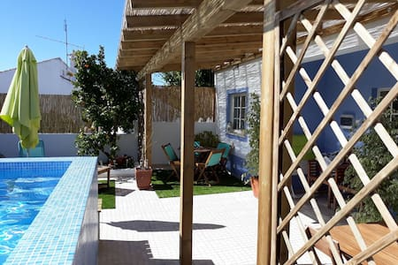 Casas de Sabóia Guesthouse
